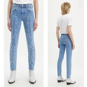 NWT Levi's 501 Stretch Skinny Embroidered Jeans